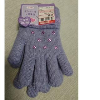 シマムラ(しまむら)のしまむら☆ 子供用☆手袋(手袋)