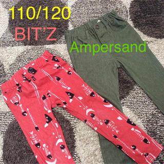 ビッツ(Bit'z)のBIT'Z アンパサンド 110 120 ロング パンツ セット 長ズボン (パンツ/スパッツ)