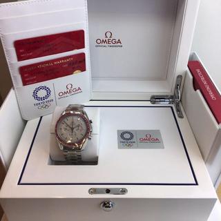 オメガ(OMEGA)のオメガ スピードマスター 2020年 東京オリンピックリミテッドエディション (腕時計(アナログ))