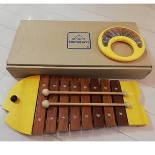 ボーネルンド(BorneLund)のおまけ付 BZ8000Y ボーネルンド おさかなシロフォン 黄  (楽器のおもちゃ)