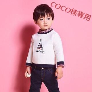ジャカディ(Jacadi)のジャカディ コットンセーター24ヶ月 (jacadi bébé garçon)(ニット/セーター)