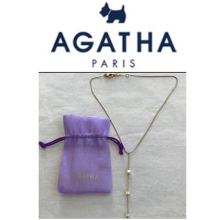 アガタ(AGATHA)のアガタ ネックレス 💖3連スクエアキューブ 💠オーロラcolor(ネックレス)