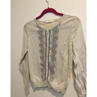 ショコラフィネローブ(chocol raffine robe)のchocol raffine robeのカーディガン(カーディガン)