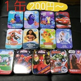 【5缶で1000円送料込】缶入りパズル ディズニー マーベル スターウォーズ(キャラクターグッズ)