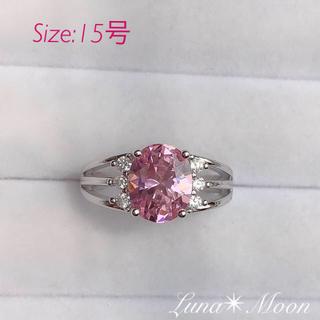 ロマンチックで愛らしい♪ピンクトルマリン色CZダイヤリング(15号)★巾着付き(リング(指輪))