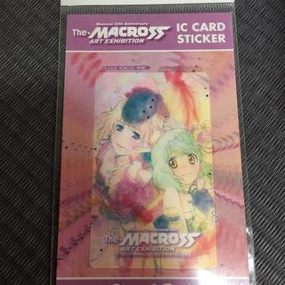 マクロス(macros)のマクロスF ICカードステッカー シェリル ランカ(カード)