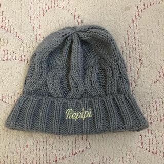 レピピアルマリオ(repipi armario)のレピピ repipi ニット 帽子 キッズ ジュニア(帽子)