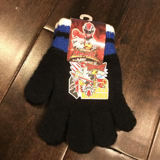 バンダイ(BANDAI)の騎士竜戦隊リュウソウジャー 手袋 男の子 15センチ 新品未使用品(手袋)