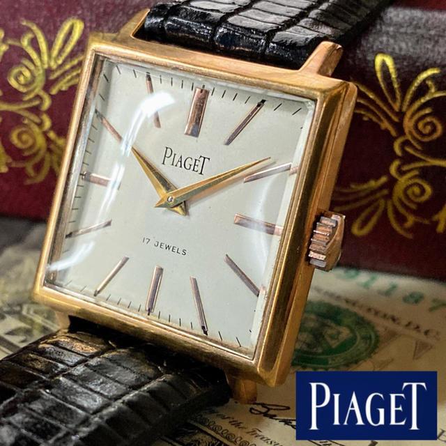 プラダ カナパ ミニ スーパーコピー 時計 | PIAGET - 【OH済み】ピアジェ ★ PIAGE スクウェア 高級ブランド 1940年 美品の通販 by A.LUNA