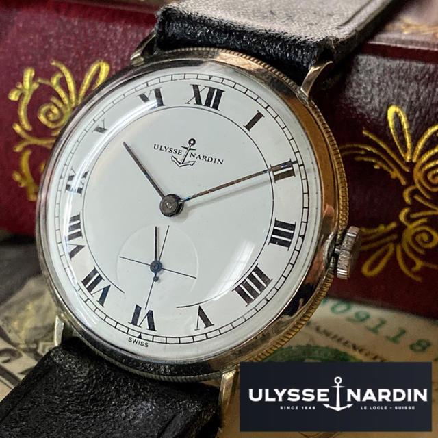 スーパーコピー腕時計 、 ULYSSE NARDIN - 【OH済み】一目惚れ ★ ユリスナルダン 高級ブランド 1940年 アンティークの通販 by A.LUNA