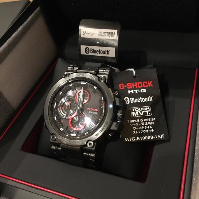 ブライトリング 時計 スーパー コピー n品 - スーパー コピー ブレゲ 時計 携帯ケース
