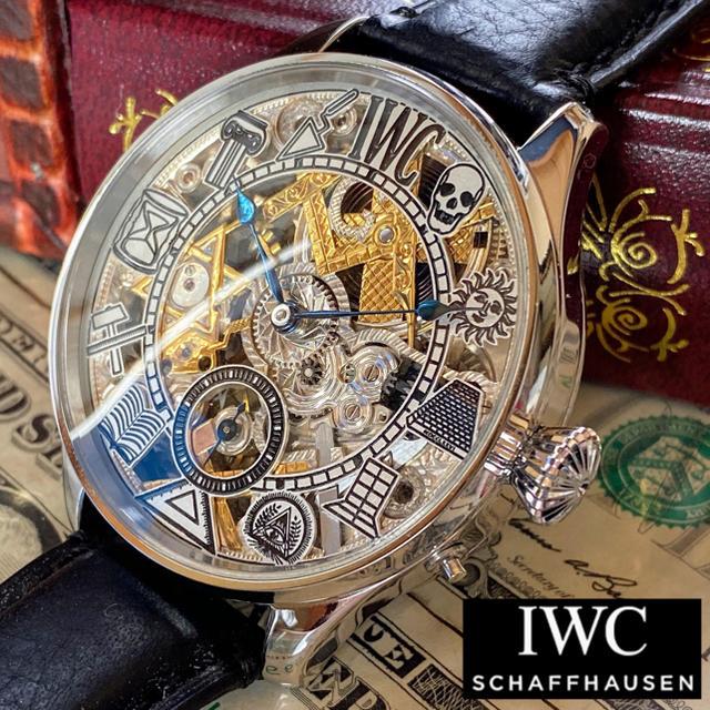 ユンハンス コピー 買取 - IWC - よし様 専用 IWC シャフハウゼン フリーメイソン 手巻き腕時計 スケルトンの通販