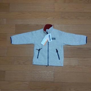 パーソンズキッズ(PERSON'S KIDS)のPERSON'S フリースジャケット 110cm 未使用(ジャケット/上着)