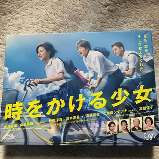 セクシー ゾーン(Sexy Zone)の時をかける少女 Blu-ray BOX Blu-ray(TVドラマ)