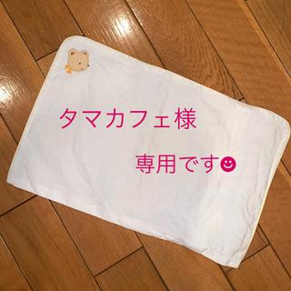 ファミリア(familiar)の◆専用◆ familiar baby 枕カバー (枕)