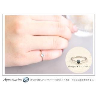 Petite TeTe K10ピンキーリング ホワイトゴールド アクアマリン(リング(指輪))