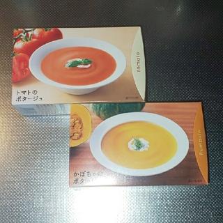 カゴメ(KAGOME)のあきなさま専用(インスタント食品)