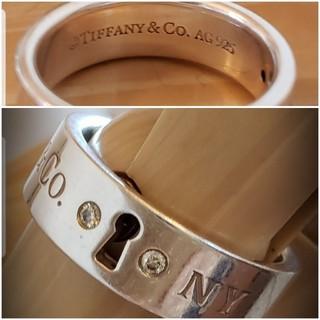 ティファニー(Tiffany & Co.)のティファニー TIFFANY&CO.ダイヤ 2P ロック リング  シルバー(リング(指輪))