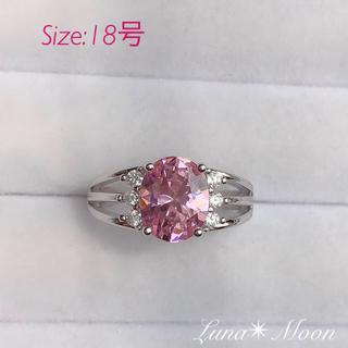 ロマンチックで愛らしい♪ピンクトルマリン色CZダイヤリング(18号)★巾着付き(リング(指輪))
