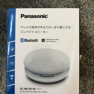 パナソニック(Panasonic)のJalan Jalanさん専用 パナソニック ポータブルワイヤレススピーカー S(スピーカー)