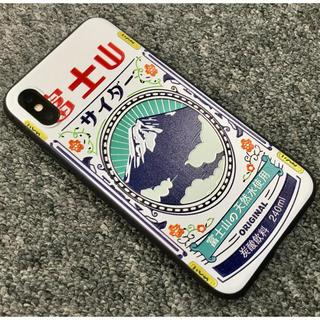 新品スマホケース iPhone X Xs   昭和のレトロなデザイン(iPhoneケース)