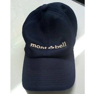 モンベル(mont bell)のmont  bell  ☆キャップ☆紺☆フリーサイズ(キャップ)