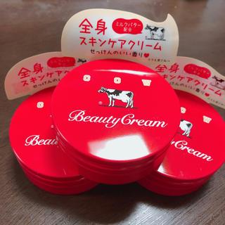 ギュウニュウセッケン(牛乳石鹸)の赤箱ビューティークリーム 新品 完売 (ボディクリーム)