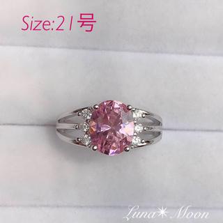 ロマンチックで愛らしい♪ピンクトルマリン色CZダイヤリング(21号)★巾着付き(リング(指輪))