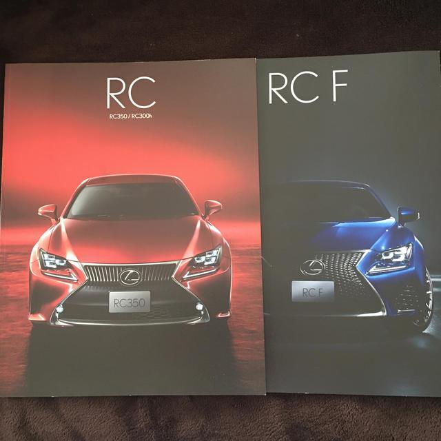 トヨタ(トヨタ)のLC RC/RCF 入手困難 カタログ 自動車/バイクの自動車(カタログ/マニュアル)の商品写真