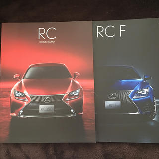 トヨタ(トヨタ)のLC RC/RCF 入手困難 カタログ(カタログ/マニュアル)