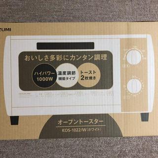 コイズミ(KOIZUMI)のKOIZUMI オーブントースター KOS-1022/w (ホワイト)(調理機器)