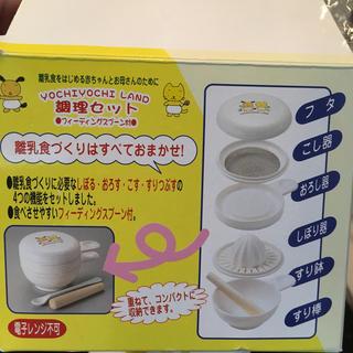 アカチャンホンポ(アカチャンホンポ)の離乳食食器セット(離乳食器セット)