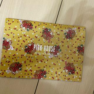 ピンクハウス(PINK HOUSE)のpinkhouse ピンクハウス  2020 カレンダー(カレンダー/スケジュール)