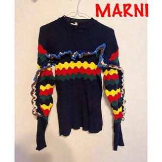 マルニ(Marni)のマルニ セーター ニット(ニット/セーター)