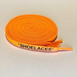 160センチ 平紐 同色左右2本セット 靴ひも 靴紐 シューレース(スニーカー)