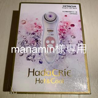 ヒタチ(日立)の新品未使用 日立 HITACHI ハダクリエ C-MN5000(フェイスケア/美顔器)