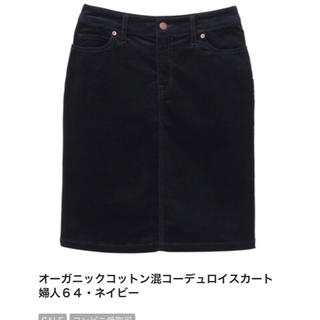 ムジルシリョウヒン(MUJI (無印良品))の無印 オーガニックコットン混コーデュロイスカート サイズ64(ひざ丈スカート)