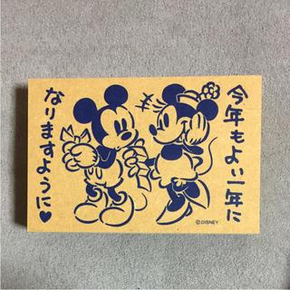 Disney - 新品 ディズニー年賀状スタンプ