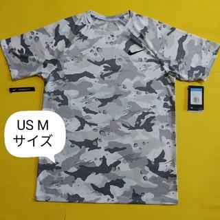 ナイキ(NIKE)のナイキ NIKE カモ柄Tシャツ ドライフィット US-Mサイズ、半袖Tシャツ (Tシャツ/カットソー(半袖/袖なし))