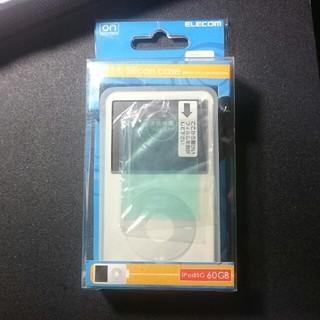 エレコム(ELECOM)のエレコム シリコンケース iPod5G 60GB AVD-SCA5G6CR(ポータブルプレーヤー)