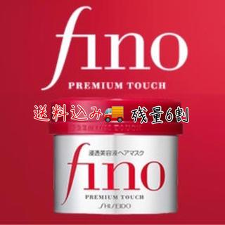 SHISEIDO (資生堂) - フィーノ ヘアマスク