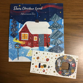 アフタヌーンティー(AfternoonTea)のクリスマスショッパー&カード(ショップ袋)