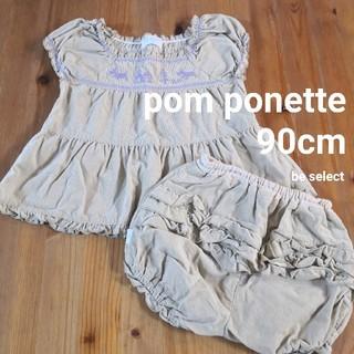 ポンポネット(pom ponette)の[pom ponette/90cm]コーデュロイ刺繍セットアップ!(ワンピース)