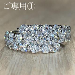 ご専用 pt900ダイヤモンドリング D2.030ct ボリュームダイヤ 鑑別書(リング(指輪))