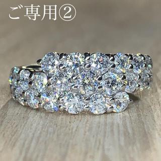 ご専用 pt900ダイヤモンドリングD2.030ct ボリュームダイヤ 鑑別書(リング(指輪))