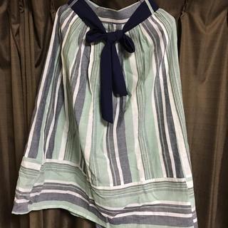 エティエンヌアイグナー(Etienne Aigner's)の綿100%スカート(ロングスカート)