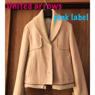 UNITED ARROWS - 【美品】ユナイテッドアローズ ショートコート  ジャケット コート