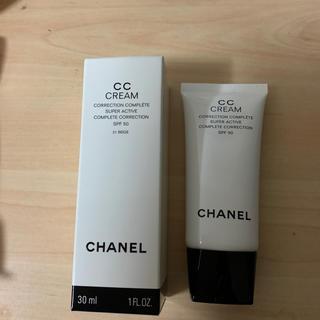 シャネル(CHANEL)のCCクリーム(BBクリーム)