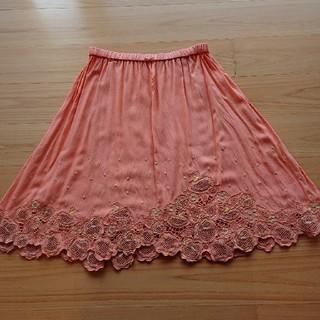 フランシュリッペ(franche lippee)のフランシュリッペ オレンジのスカート(ひざ丈スカート)