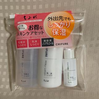 チフレ(ちふれ)のちふれ スターセット 化粧水 乳液 美容液(その他)